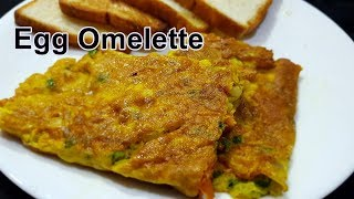 Easy, quick and fast breakfast egg omelette recipe Ingredients • Egg – 2 • Finely chopped onion – 2 tbsp • Finely chopped...