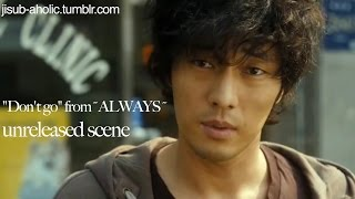 "Video So Ji Sub/ ""Don't go"" from ~ALWAYS~ unreleased scene MP3, 3GP, MP4, WEBM, AVI, FLV April 2018"