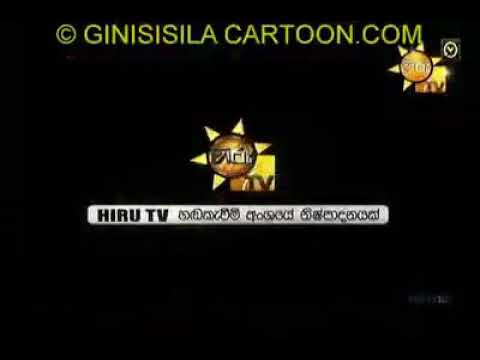 Robinhood season 2 sinhala cartoon (episode 6)