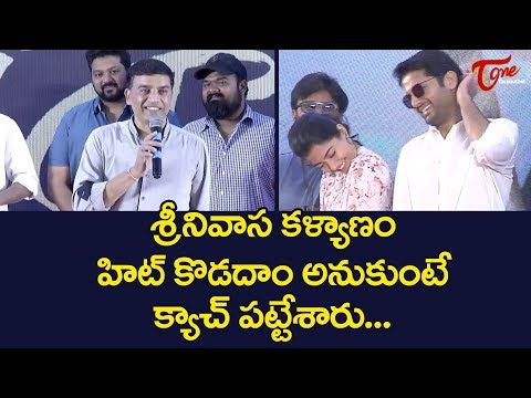 Dil Raju Funny Speech at Bheeshma Success Meet | Nithiin | Rashmika | TeluguOne Cinema