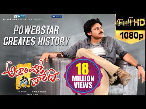 Attarintiki Daredi Full Length Telugu Movie || DVD Rip 2013