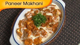 Cottage Cheese Curry - Paneer Makhani  Recipe By Ruchi Bharani - Vegetarian [HD]