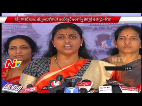 Video Roja Emotional Speech at Assembly Media Point - 2nd Day AP Assembly download in MP3, 3GP, MP4, WEBM, AVI, FLV January 2017