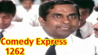 Comedy Express 1262 || Back To Back || Telugu Comedy Scenes