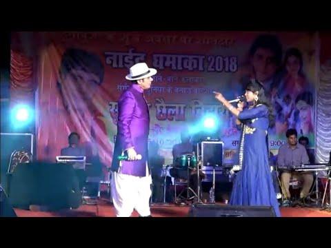 Video chhaila bihari ko saumya shivani ne munch pe aisa jawab diya ki puri public sunti rah gyi..... download in MP3, 3GP, MP4, WEBM, AVI, FLV January 2017