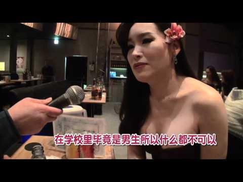 記者潛入日本美人夜店!卻意外發現!(從01:17開始看)