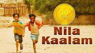 Nila Kaalam ᴴᴰ    Full Length Tamil Action Movie - Ranjani   Dinesh   Gandhi Krishna  