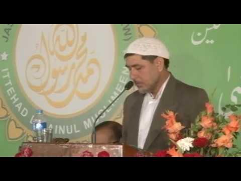 Jashan-e-Miladun Nabi – 12th Rabiul Awal 1438 AH