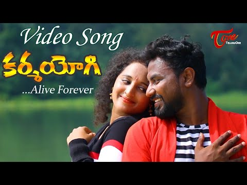 Telusa O Prema | KARMAYOGI Telugu Independent Movie Song 2020 | by P. Srinivas | TeluguOne