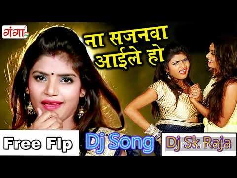 Video Na Sajanwa Aile Ho - Dablu Najariya -(Free Flp Project )-Dj Sk Raja download in MP3, 3GP, MP4, WEBM, AVI, FLV January 2017
