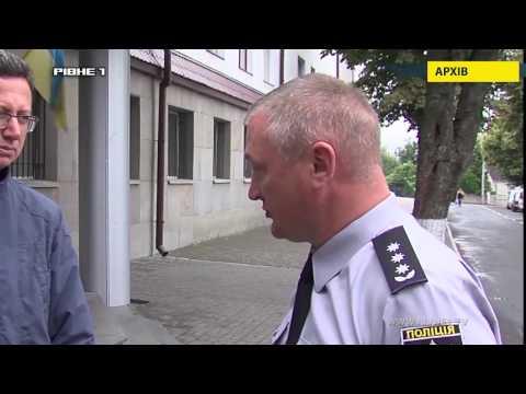 Екс-очільник поліції Рівненщини став головним полісменом України [ВІДЕО]