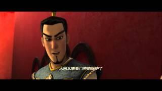 Nonton Little Door Gods - Official Trailer Film Subtitle Indonesia Streaming Movie Download