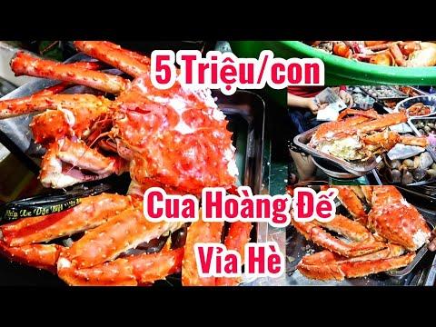 Sốc Lần đầu ăn thử con Cua Hoàng Đế 5 triệu trên vỉa hè Sài Gòn - Thời lượng: 27:25.