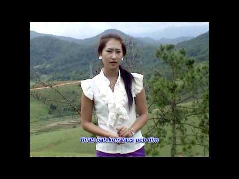 Ntxoo Vaj - Vajtswv Yog Tus (Hmong Christian Song) (видео)