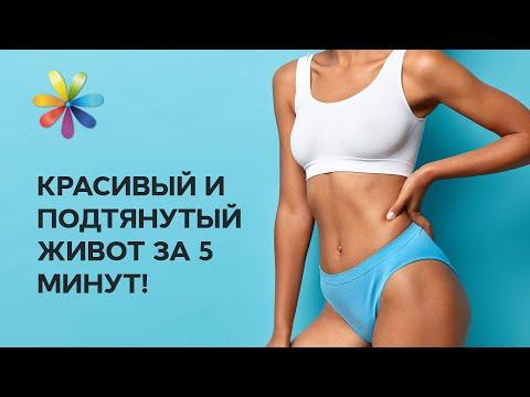 Упражнения для низа живота для мужчин