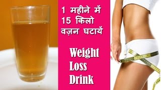 Weight loss - Easiest and Quickest Way to Lose Weight - How to Lose Weight Fast 5 Kg in 1 Weeks - Extreme Weight Loss WEIGHT LOSS Life Hacks to LOSE WEIGHT F...