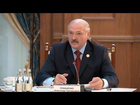 Выступление Лукашенко на заседании Совета глав государств - участников СНГ в Бишкеке (видео)