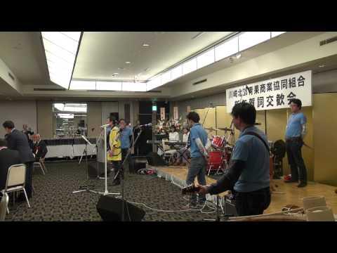 黒須田小おやじばんどソーラン節〜勝手にシンドバッド2013012