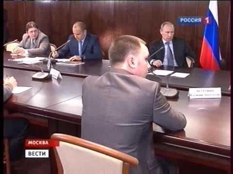 Платная Рыбалка : мнение: - В.Путина (видео)