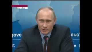 Video Poutine raconte une blague sur un espion américain qui se rend au KGB STF MP3, 3GP, MP4, WEBM, AVI, FLV Oktober 2017