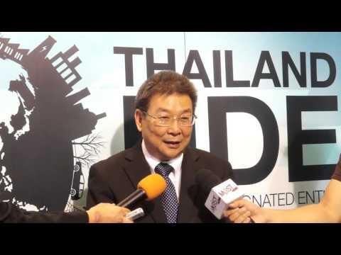 เปิดตัว หน่วยประสานงานกลางด้านการพัฒนาและถ่ายทอดเทคโนโลยีการเปลี่ยนแปลงสภาพภูมิอากาศของประเทศไทย