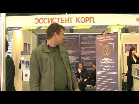 """Вторая международная выставка """"Сертификация и технические регламенты"""" 28 апреля 2008 года"""
