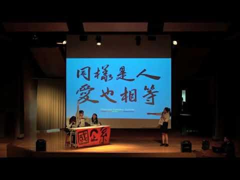 龍華科技大學-14系接龍成果展花絮