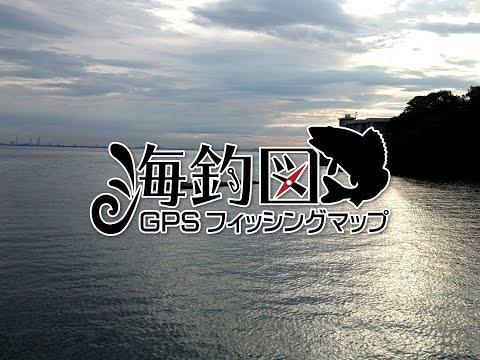 Video of 海釣図 ~GPSフィッシングマップ~