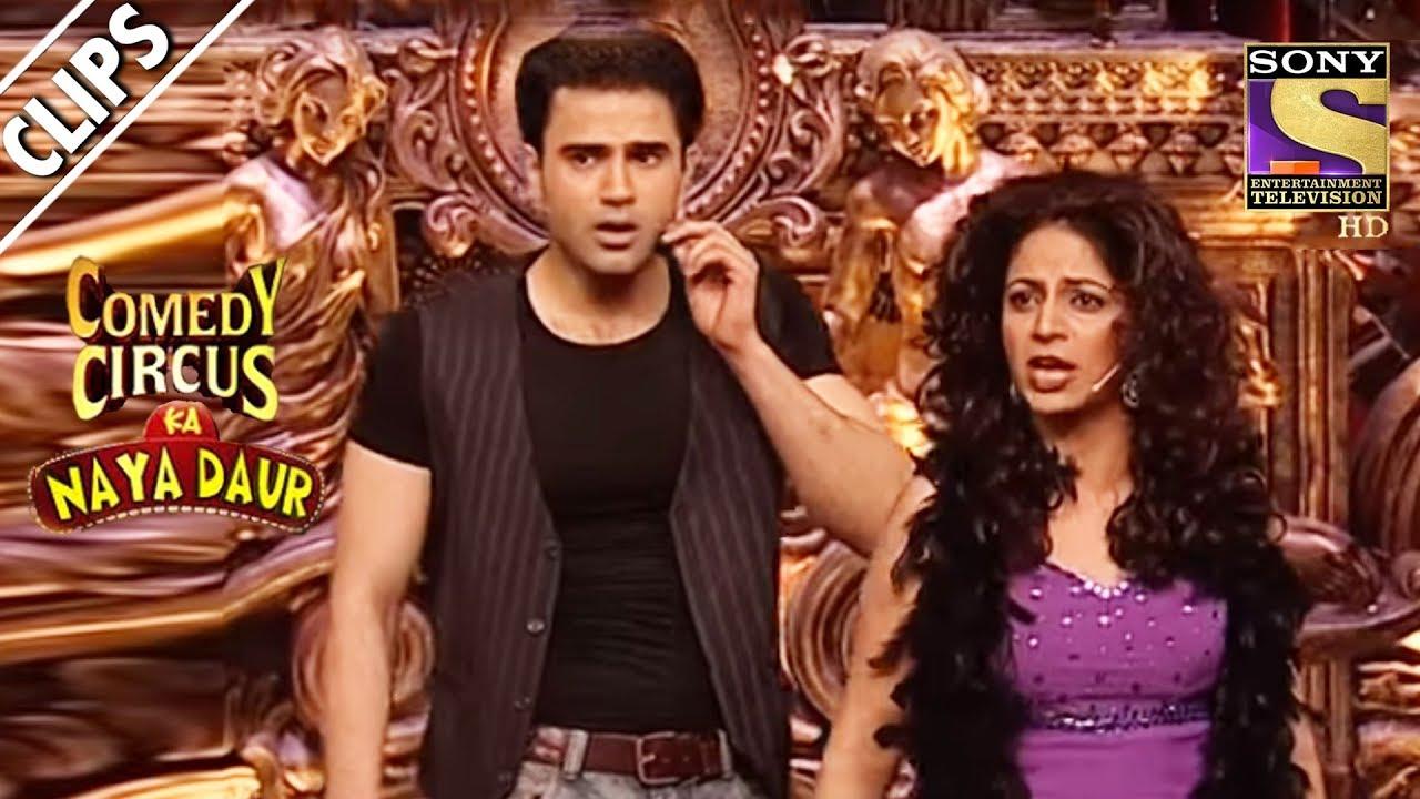 Ather Habib and Priya Raina | Comedy Circus Ka Naya Daur