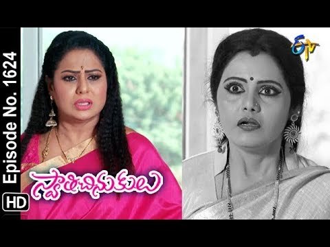 Swathi Chinukulu | 15th November 2018 | Full Episode No 1624 | ETV Telugu