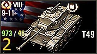 Мастер класс WOT. Т49 - американский легкий танк, светляк 8-го уровня, фугасница 152 мм, фанский танк.Карта Эрленберг, бой 10 уровня (+2). Итоги боя: 1328 чистого опыта выдано за 2903 дамага + 997 по засвету, 5 уничтожено, 7 повреждено, награды - Огонь на поражение, Костолом, Боец, медаль Орлика, Основной калибр, Мастер.За что дают класс Мастер в World of Tanks (ворлд оф танкс)? Я не даю советы и рекомендации как играть, как пройти (VOD, вод, guide, гайд, обзор, характеристики, тактика, стратегия). Я просто играю и записываю бой, в котором выдали класс Мастер. Это может оказаться не самый лучший бой на этом танке (а иногда даже ничья или поражение), и я могу оказаться в бою не лучшим игроком. Но если в этом бою танку дали Мастера - значит было за что. Хотя в некоторых случаях я и сам остаюсь в недоумении - за что же дают класс Мастер и почему не дают Мастера в гораздо лучших боях или лучшим игрокам?hdcg, tier8, 8уровень 8 левел левела лвл, T49 (Т49, T-49), США, американский легкий танк, светляк, фугасница, 8 level USA american light tank tier 8 Mastery Badge Ace Tanker
