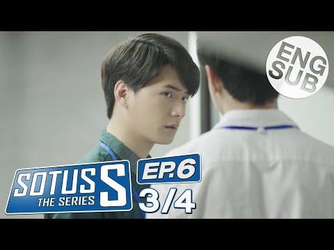 [Eng Sub] Sotus S The Series | EP.6 [3/4]