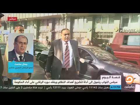 جمال حشمت : هذا النظام الانقلابي لم يأتِ إلا لتجويع الشعب ، واستخدم عملاؤه في البرلمان ليسن قوانينه