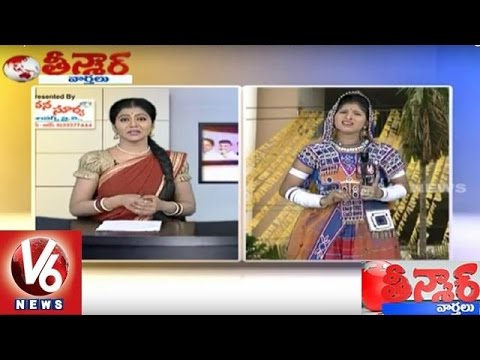 Mangli Funny Conversation with Savitri over T TDP situation - Teenmaar News 12 February 2016 11 11 PM