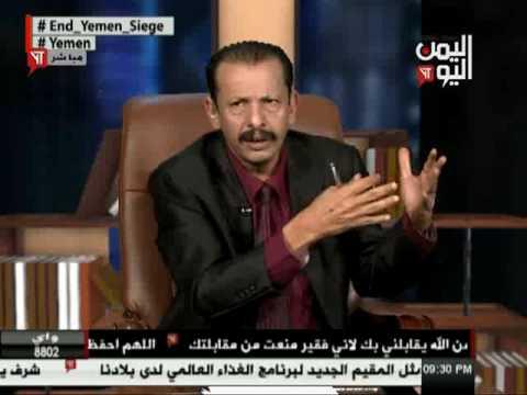 اليمن اليوم 1 2 2017