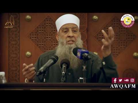 محاضرة حياة القلب للشيخ المحدث أبو إسحاق الحويني