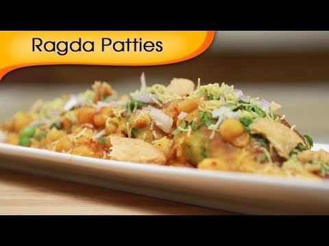 Ragda Patties – White Peas Curry With Potato Patties – Indian Fast Food Recipe By Ruchi Bharani