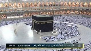 HD صلاة العشاء 10 ضفر 1433هـ للشيخ خالد الغامدي