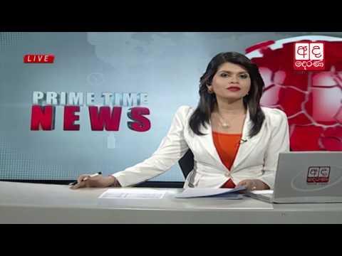 Derana News 6.55pm