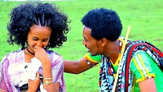 Berhe Wedi Marse - Weyley | ወይለይ - New Ethiopian Music 2017 (Official Video)