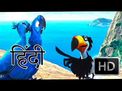 Rio 2011 Funny Movie Scene In Hindi | Rio Full Movie Scene in Hindi | Rio Cartoon Movie In Hindi