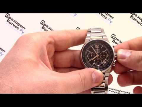 Часы Casio EDIFICE EF-500D-1A [EF-500D-1AVEF] - видео обзор от PresidentWatches.ru (видео)