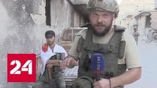 Сирийская армия отбила один из районов Алеппо