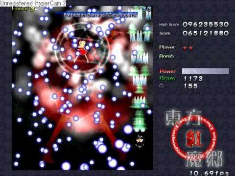 Touhou 6 Flandre Scarlet vs Ichibi
