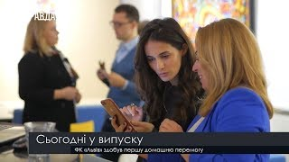 Випуск новин на ПравдаТут за 23.10.18 (06:30)