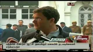 Delhi Election result : Rahul Gandhi's special Interview