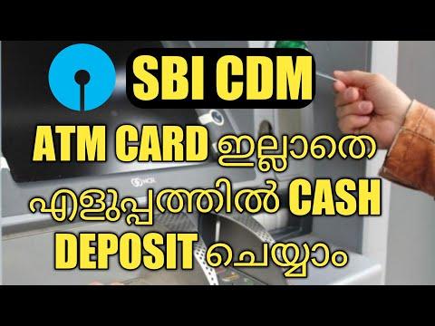 SBI CDM Cash deposit without ATM Card Malayalam