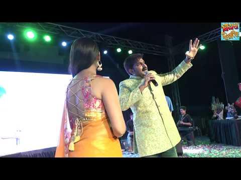 Video Pawan Singh Superhit Stage Show 2017 Pune - Full Video | Bindaas Bhojpuriya download in MP3, 3GP, MP4, WEBM, AVI, FLV January 2017