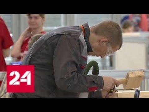 Медведев рассказал, как правительство помогает инвалидам преодолевать барьеры - Россия 24