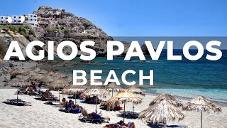 A short movie from Agios Pavlos